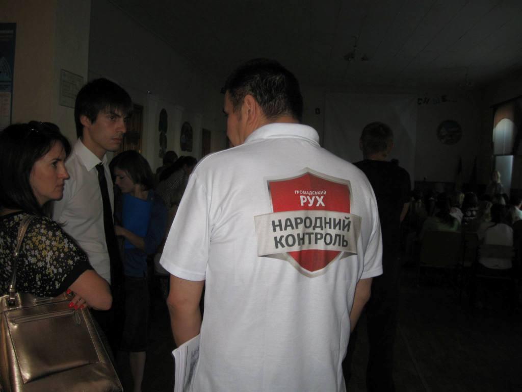 nkontrol_charkiv_shckola3